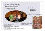 music_photo662.jpg