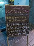 music_photo834.jpg