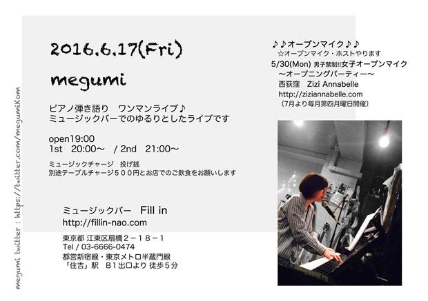 music_photo326.jpg