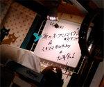 music_photo1162.jpg