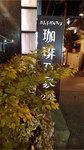 music_photo1186.jpg