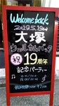 music_photo1316.jpg