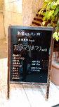 music_photo1385.jpg