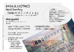 music_photo253.jpg