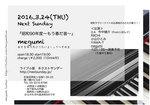 music_photo270.jpg