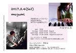 music_photo483.jpg