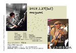music_photo735.jpg